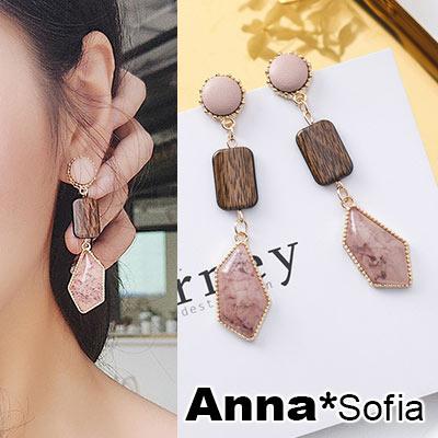 AnnaSofia 幾何雲紋木質複合媒材 中大型耳針耳環(藕粉系)