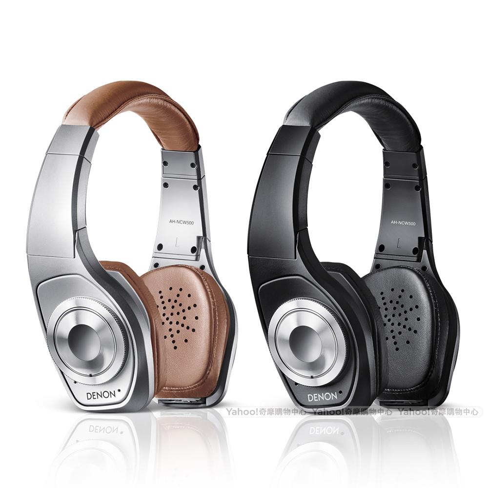 DENON 無線藍牙 頭戴式降噪耳機 AH-NCW500