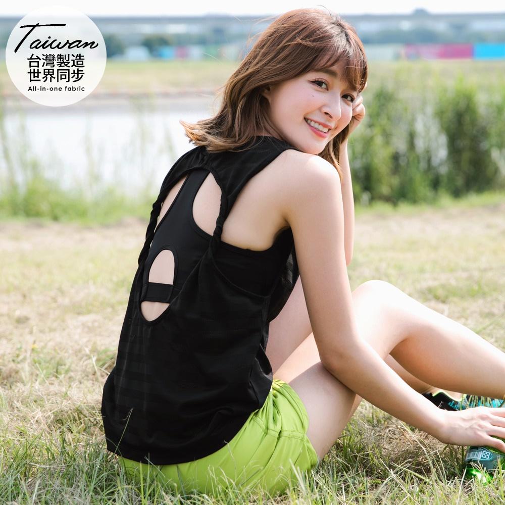 台灣品質.世界同布~橫條紋透膚扭轉挖背無袖背心.6色-OB大尺碼