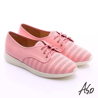A.S.O 輕漾漫步 牛皮網洞綁帶平底休閒鞋 粉紅