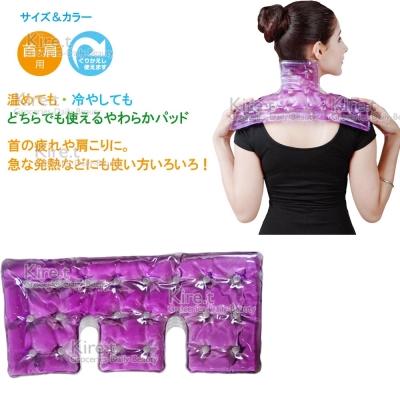 Kiret 熱銷肩頸熱敷袋-神奇熱敷袋 放鬆舒壓暖暖包 贈迷你暖暖包-24