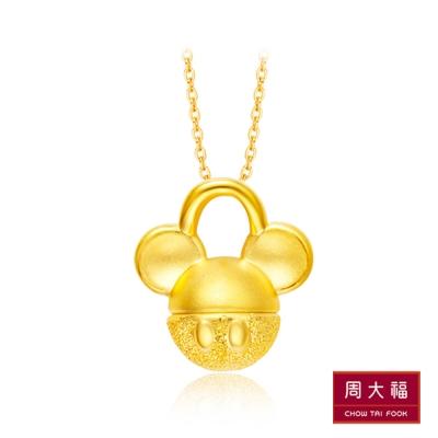 周大福 迪士尼經典系列 米奇迷你鎖黃金吊墜(不含鍊)