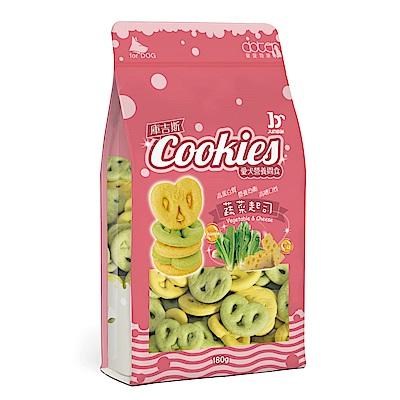 寵愛物語-庫吉斯 愛犬營養間食 犬用蝴蝶餅 蔬菜+起士風味180g(3包組)