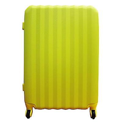 福利品限量優惠  22吋雷根糖ABS海關密碼鎖行李箱