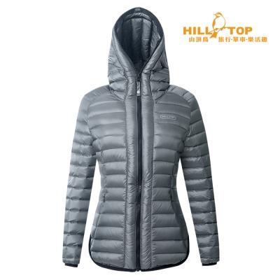 【hilltop山頂鳥】女款超撥水輕量蓄熱羽絨外套F22FX0鐵灰