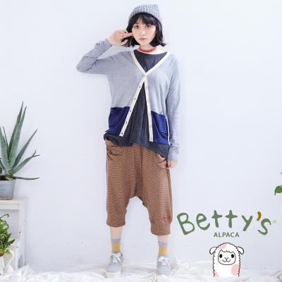 betty's貝蒂思 日系點點哈倫褲(駝色)