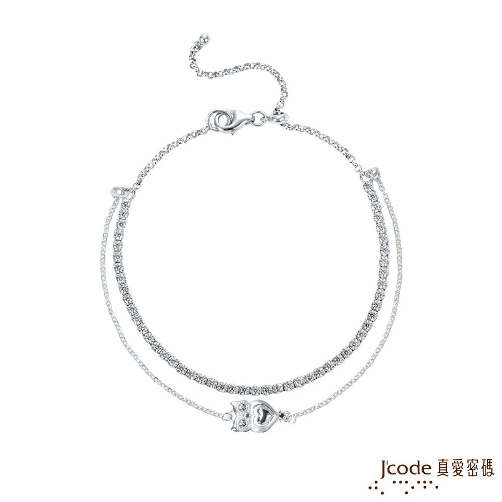 J'code真愛密碼 守護最愛純銀手鍊-雙鍊款