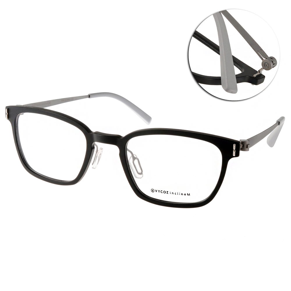 VYCOZ眼鏡 極簡創新/黑-銀#YULY BLKGRY