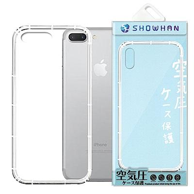 【SHOWHAN】iPhone7 Plus /iPhone8 Plus 氣墊防摔...