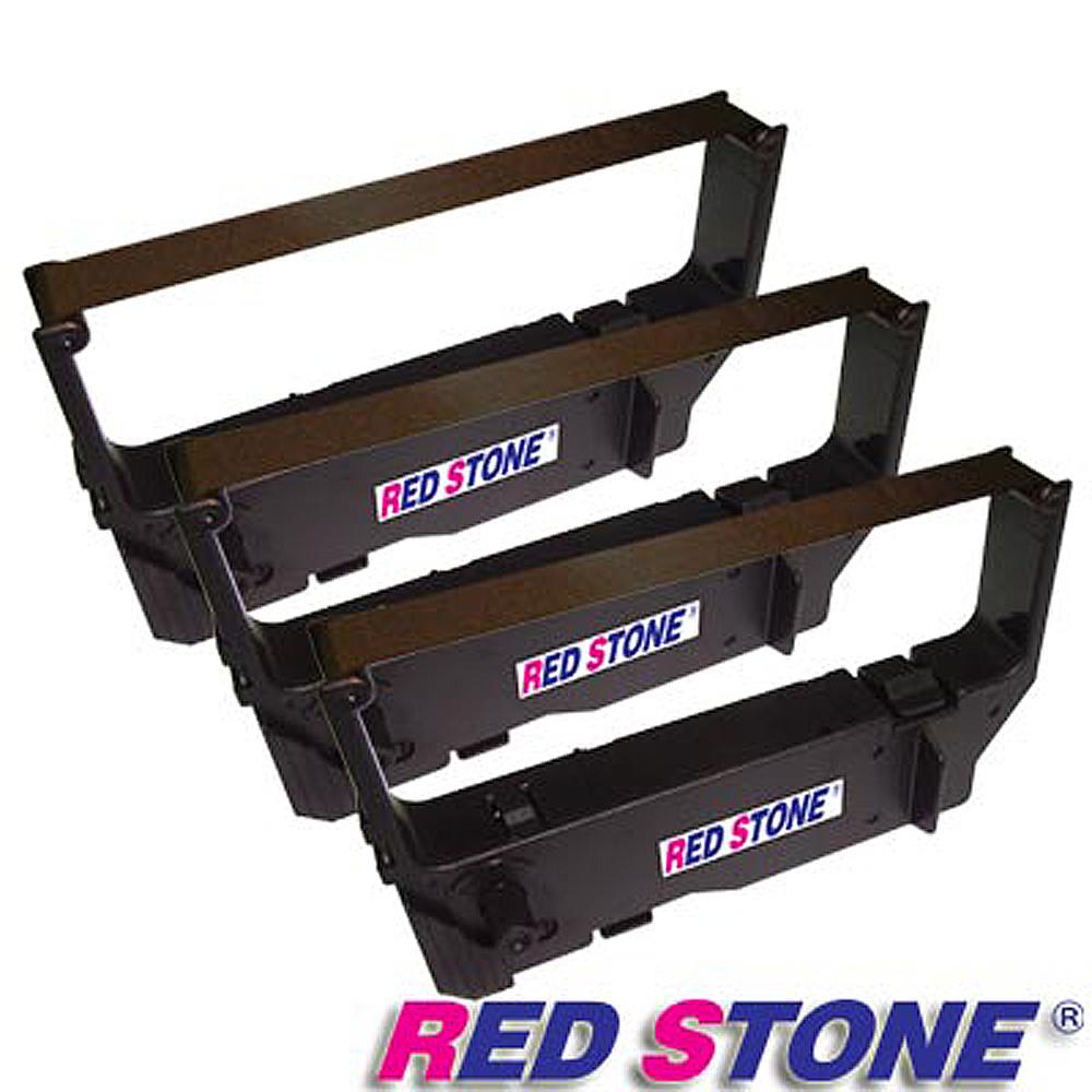 RED STONE for NEC SP200收銀機/記錄器 紫色色帶組(1組3入)
