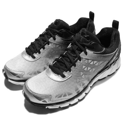 Fila Guardian Energized 男鞋