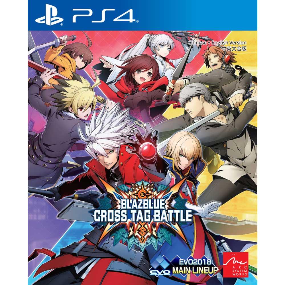 (預購)蒼翼默示錄 Cross Tag Battl- PS4 亞洲 中文版(拆封無鑑賞期)