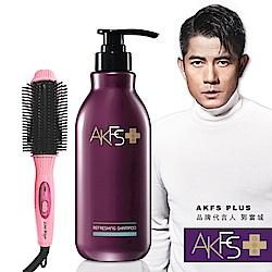 AKFS PLUS  洗髮露400ml +羅崴詩八排式電熱造型梳