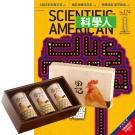 科學人 (1年12期) 贈 田記純雞肉酥禮盒 (200g/3罐入)