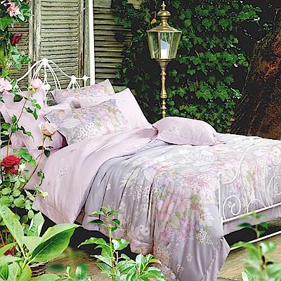 Lily Royal 天絲 特大-六件式兩用被床罩組 芳百合灰