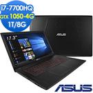 ASUS FX753VD 17吋電競筆電(i7-7700/GTX1050/1T/8G/FHD霧