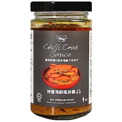 WAY 辣蟹海鮮風味醬(200g)