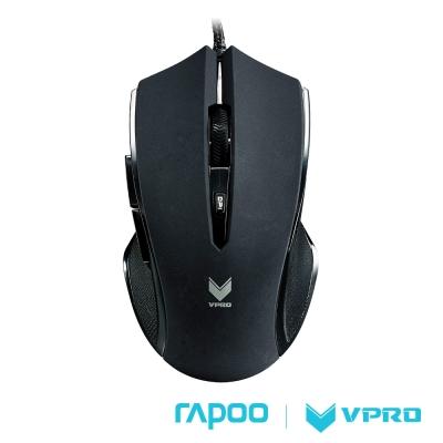 雷柏 RAPOO VPRO V20S全彩RGB電競光學遊戲滑鼠-戰殺黑