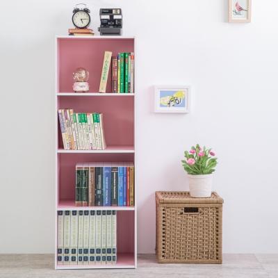 TZUMii 粉彩四空櫃-粉紅色-41.4*30*118.9cm