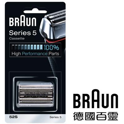 德國百靈BRAUN~CrossHair Blade刀頭刀網匣 銀 52S
