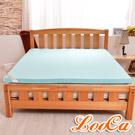 LooCa 日本大和涼感3cm全記憶床墊 雙人5尺