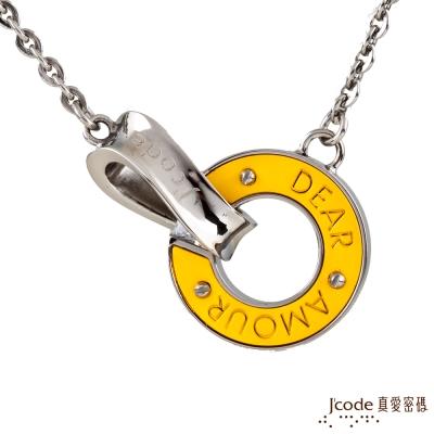 J code真愛密碼金飾 愛的圈套黃金/白鋼男項鍊