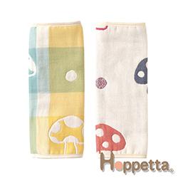 Hoppetta 六層紗繽紛蘑菇背巾口水巾