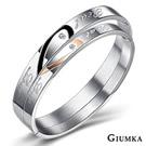 GIUMKA 完美的愛白鋼情人手環