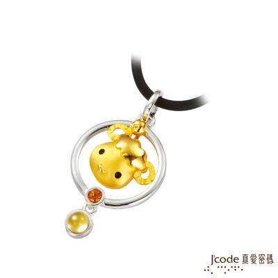 J'code真愛密碼 土之羊黃金/純銀/水晶墜子 送項鍊