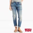 牛仔褲 女款 501CT 中腰經典錐形褲 硬挺厚磅 - Levis
