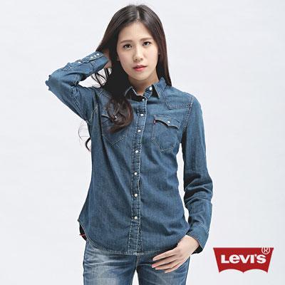 Levi s女款長袖牛仔襯衫