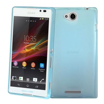 Sony Xperia C S39H 迷霧美背晶采高質感保護套