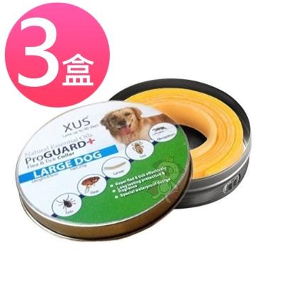 香港XUS 犬用 90天長效功能型 薄荷香茅精油驅蚤項圈 (3入組)