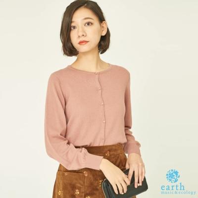 earth music 定番圓領長袖針織外套-粉米色