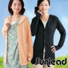 Sunlead 防曬修身長版連帽抗UV罩衫/外套 (黑色)