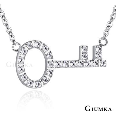 GIUMKA鎖骨項鍊幸福之鑰滿鑽珠寶白鋼-銀色