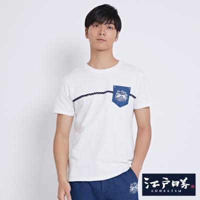 EDWIN EDOKATSU江戶勝口袋繩索短袖T恤-男-米白
