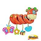 WinFun 長頸鹿床繞