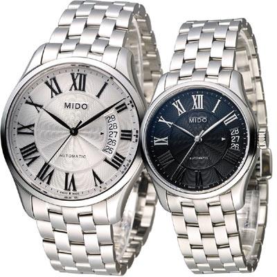 美度 MIDO Belluna II 雋永系列羅馬情緣機械對錶-銀+黑/40+33mm