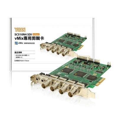 vMix專用剪輯卡-SC510N4-SDI