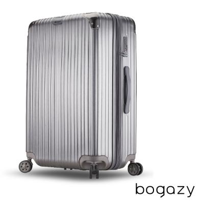Bogazy 炫漾星辰 24吋 拉絲紋霧面可加大旅行箱 (灰色)