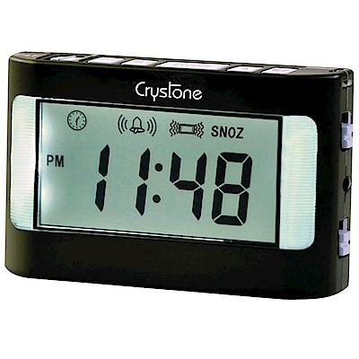 (樂齡網)Crystone攜帶型震動鬧鐘NT-903(僅適用電池)