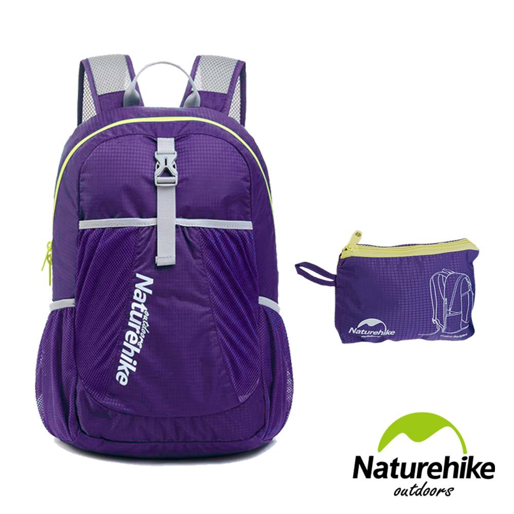Naturehike 22L超輕量折疊收納後背包 登山包 攻頂包 紫色