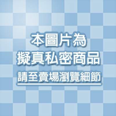 日本NPG-名器的証明009 雪白妖精 水咲蘿拉 淫糜女陰