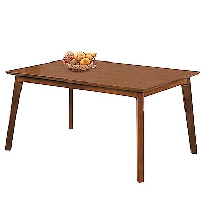 品家居 朵蜜拉5尺實木餐桌(二色可選)-150x90x75cm免組