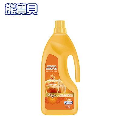 熊寶貝 香水精華衣物柔軟精 山茶白玫瑰 1.8L