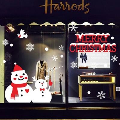 時尚壁貼 - 聖誕小雪人