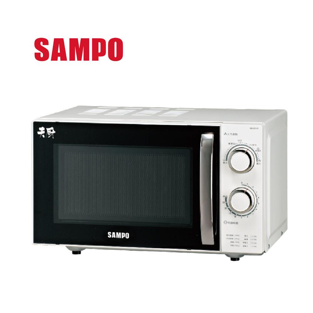 福利品 SAMPO聲寶 20L平台式微波爐 RE-P201R @ Y!購物