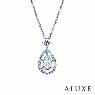 A-LUXE 亞立詩 0.30克拉FVS2 奢華水滴梨型鑽項鍊