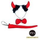紅色小惡魔 領結裝扮3件組(牛角毛毛髮箍+領結+尾巴)